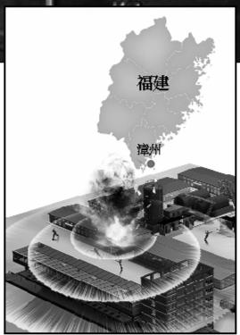 福建漳州PX工厂发生爆炸 解放军防化部队出动