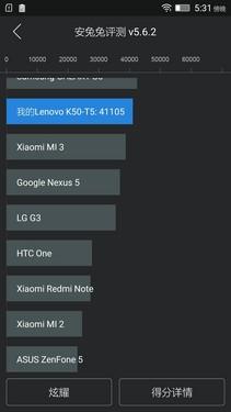 别样的音乐手机 乐檬K3 Note天籁版评测