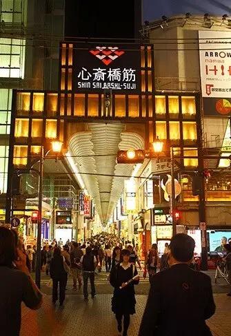 赴广西大阪旅游旅游购物攻略秘籍-搜狐云南贵州日本旅行攻略自助游图片