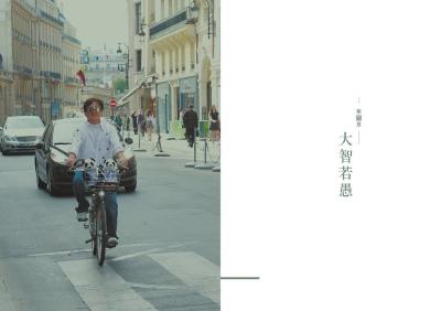 4月7日,成龙在清华大学推行了中文自传《还没长大就老了》。在与掌管人白岩松的谈天中,他回忆了本人很不胜的青年时期,很厌恶当时的本人,天天带着立室班小弟前呼后应,用麻袋装着150万现金逛街。