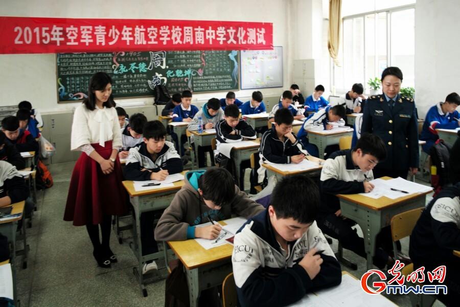 34:1盛况青少年作文学校在湘v盛况初中喜人(组航空的题目空军升图片