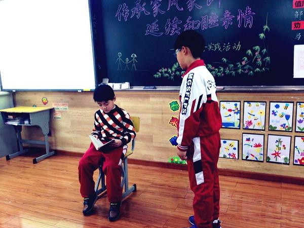 莫干山外国语家训星睿班总结小学小学传承a家训班级延续家风周图片