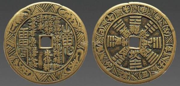 这些古钱币有神效