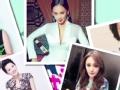 《搜狐视频综艺饭片花》第十三期 二季度综艺混战打响 大咖嘉宾抱团突围
