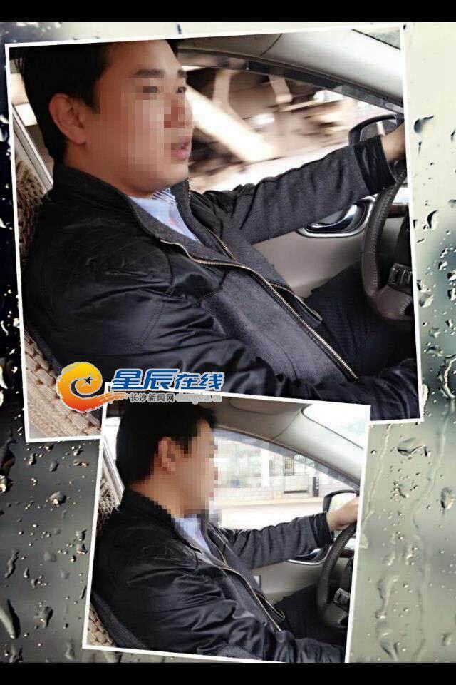 """长沙""""奇女子""""一起来往17位""""女友"""",图为袁某发给""""女友""""本人驾车的相片。"""