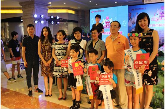本次活动面向全哈尔滨市和周边城市的中小学、幼儿园进行公开选拔面试,招募热爱环境、懂得环保知识、自信勇敢、阳光向上的4~15岁少年儿童。