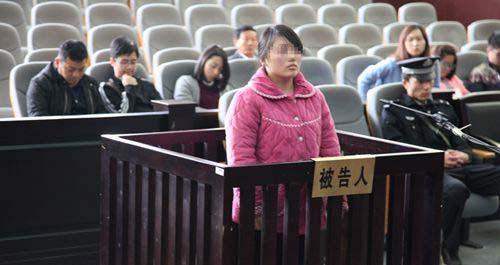 庭审现场 温州网