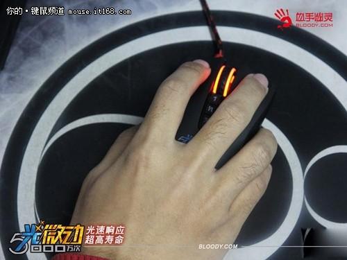 体验血手幽灵A91光微动游戏鼠标