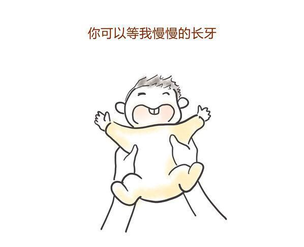母婴主题手绘画