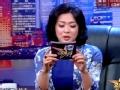 《金星脱口秀片花》第十期 金星批葬礼跳脱衣舞 讽应把中国教育引到国外