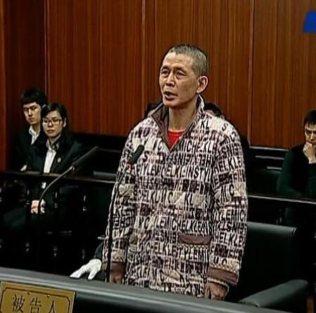 克日,前���_唐全�因�N售毒品,被判�有期徒刑2年6��月,�P金公民��5000元。