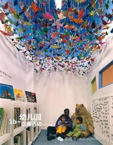 00个国外幼儿园阅读区角の环境创意灵感分享,赶快收藏图片