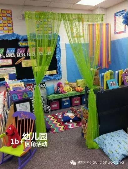 幼儿园小班休息室环境布置装修效果图图片