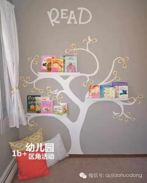 00个国外幼儿园阅读区角の环境创意灵感分享图片