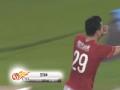 中超进球-郜林巧妙跑位抢点破门 恒大6-1宏运