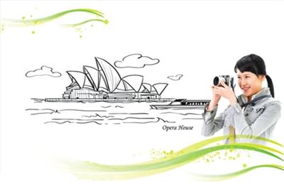 近日,据澳大利亚媒体报道,在低迷的澳大利亚经济中,在澳华人可能迎来一个发展的新机会—旅游业。本报连线几位当地的华侨华人,听听他们的所见所感。