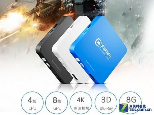 外观上,这款盒子同样使用了在硬件方面,这款电视盒子搭载有四核超强CPU和八核极速GPU,加上1GB的运行内存能够保证系统的流畅运行,并能够正常加载各种应用程序。内部存储8GB,为用户安装应用,运行游戏留有充足的空间。