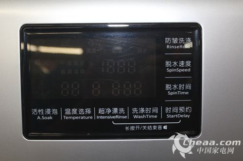 海信XQG90-A1288FS洗衣机控制面板