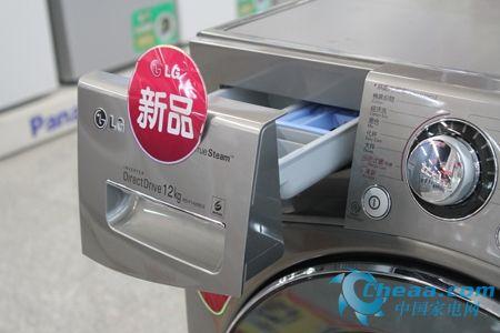 LG WD-F1495BDS洗衣机洗涤剂盒