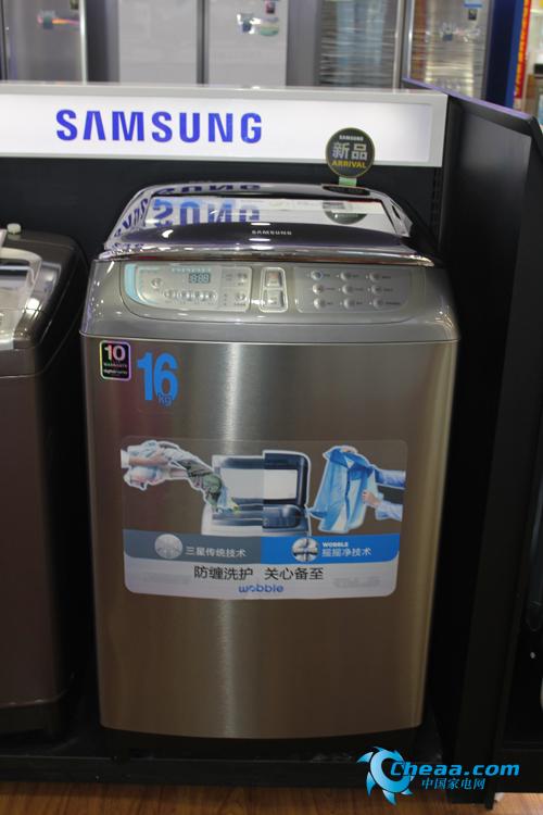 三星XQB160-N991洗衣机整体外观