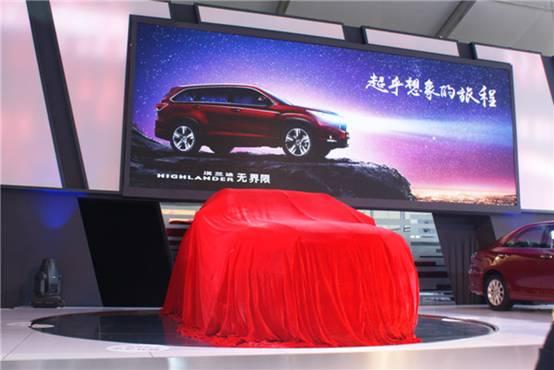 全新汉兰达大7座SUV 温州车展亮相发布会高清图片