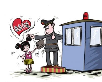 本报讯 (记者陈栋梁)近日,三位小学生放学回家途中捡到一部手机,在图片