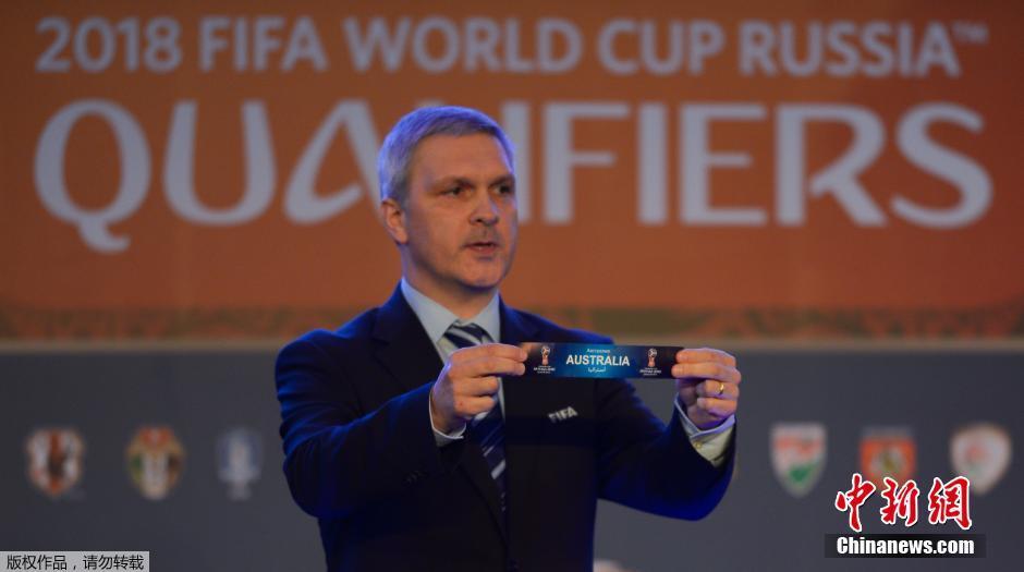 世界杯亚洲区预选赛 亚洲杯预选赛赛程