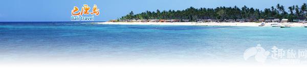 巴厘岛最佳旅游时间_巴厘岛最佳旅游时间,巴厘岛天气预报查询