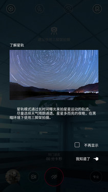 骁龙810八核全新设计 nubia Z9 Max评测