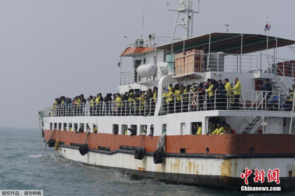 2014年4月16日,由韩国仁川驶往济州岛的