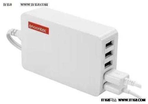 难道一定要一个手机配一个充电器吗,有没有简单方便的充电办法?当然有,图美Powa