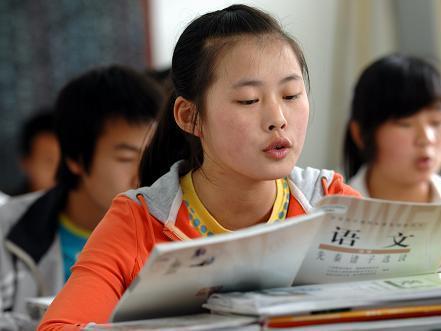 厦门大学博士生导师吴春明诱奸及性骚扰女学生