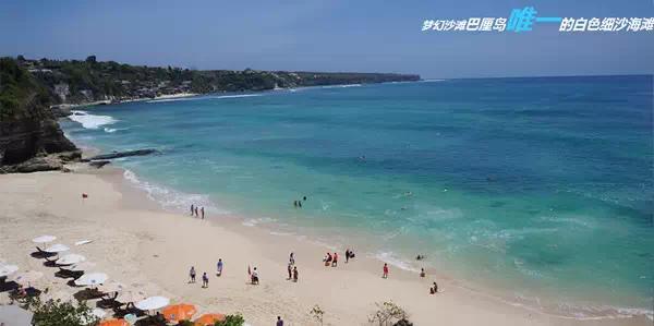 巴厘岛旅游景点大全,巴厘岛旅游好不好玩