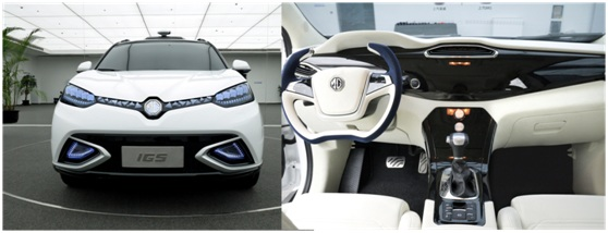 Shanghai Auto Show 2015 - SAIC to show Roewe 950 with Rice Cooker! Mp10900225_1429081220504_2