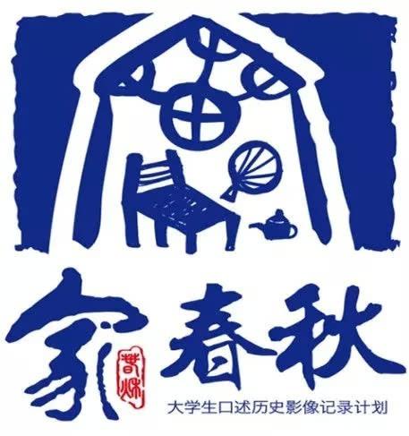 北京国际电影节-纪录片沙龙周图片
