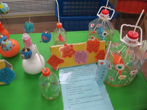 自制幼儿园教学玩具_幼儿教师科学导弹制作玩具_小制作大全