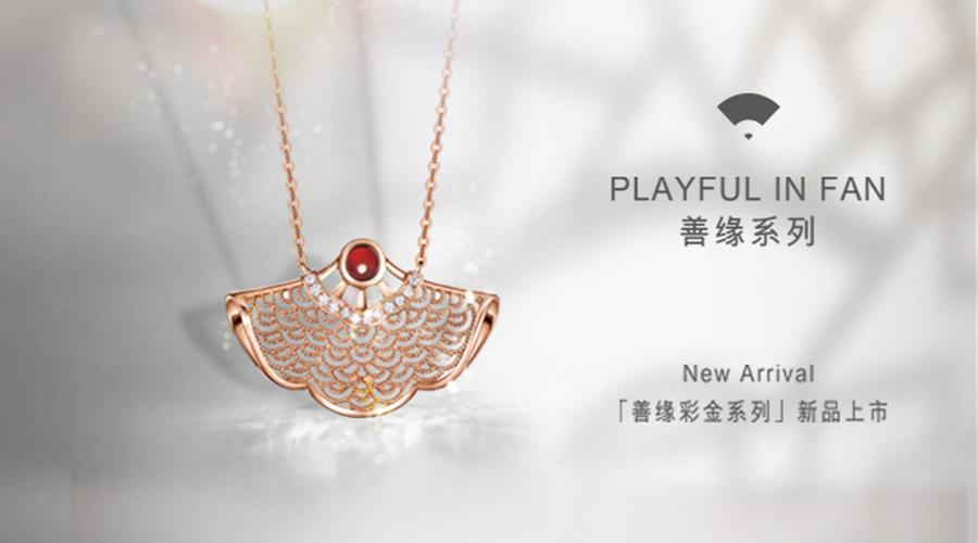 生活资讯_扇子的意向,是维多利亚时代精致的蕾丝边装饰,也是中国古典生活及艺术