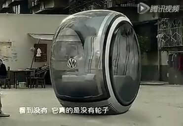 劳斯莱斯算个球,国人设计理念,没有车轮的汽车现身四川成都