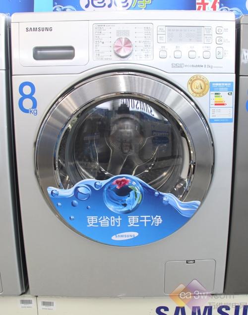三星WD0804W8N洗衣机实拍