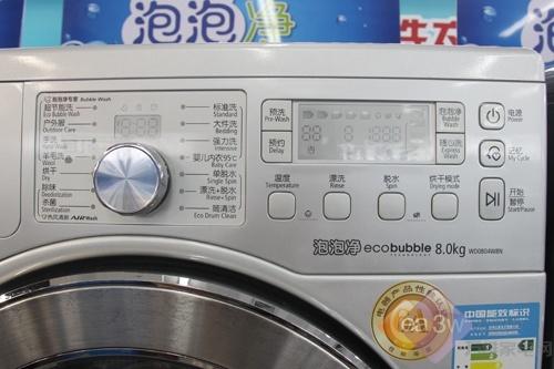 在洗涤程序方面,这款洗衣机洗涤模式非常丰富。拥有强力洗、标准洗、羊毛洗、大件洗等13种洗涤模式。其中还包括了婴儿内衣95°的高温洗,可谓关爱无微不至。
