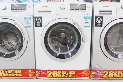 西门子WD15H560TI洗干一体机,整体采用了干练的白色为主色调,显得大方整洁,2点钟的开门位置,可有效免去过度弯腰劳累。7KG的洗涤容量和4公斤的烘干容量,非常适合大家庭使用。