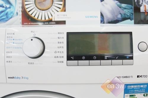 控制面板上采用了大的LED显示屏,各种洗涤状态一目了然。洗涤程序也非常丰富,而其中的15分钟快洗功能,为经常赶时间的人士特殊提供;其中羽绒服洗涤液在这款洗衣机的洗涤程序之内。强、弱不同的烘干程序,可针对棉麻和丝绸等不同材质衣物,进行分类烘干。