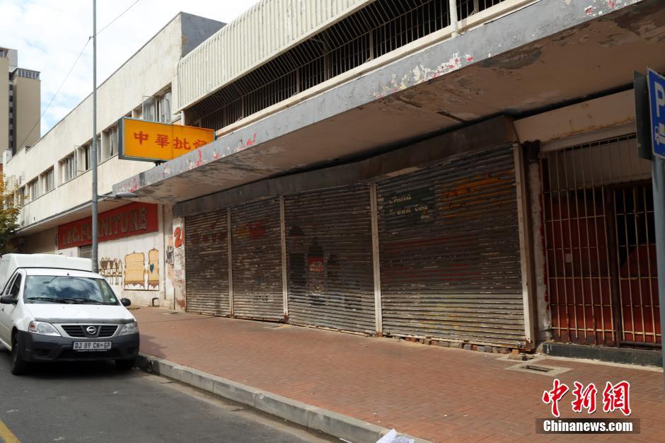 德班市区中心连续多日发生暴乱,出现打砸和哄抢商铺等情况,至少有5人