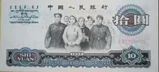 人民币三十年前,三十年后.......太精辟了!