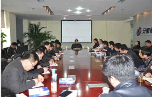 安徽航信增票升级版推行第三次会议