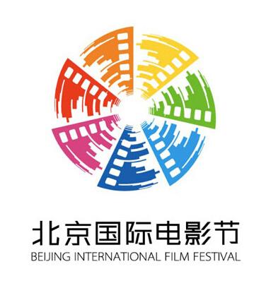 2015北京国际电影节开幕 持续到23日图片