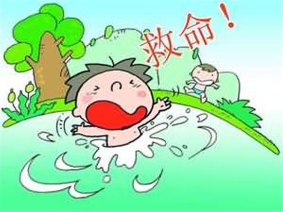 天气转暖 谨防儿童溺水事件
