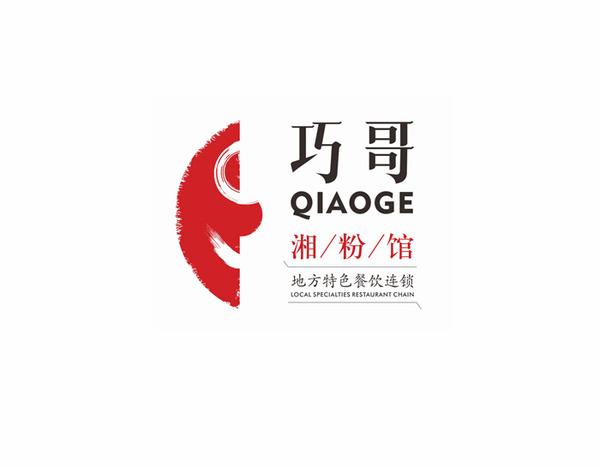餐饮logo设计 餐饮品牌设计