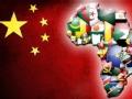 中国投资非洲看重什么