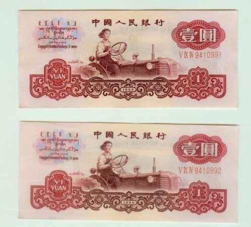 人民币纸币价值兑换表_2015新版人民币百元纸币在哈尔滨首发你换到